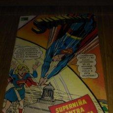 Tebeos: SUPERMAN NOVARO Nº 731 MUY DIFÍCIL. Lote 147919154