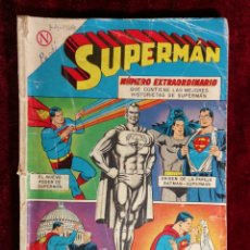 Tebeos: ORIGINAL SUPERMAN EDITORIAL NOVARO NÚMERO EXTRAORDINARIO 1 - ABRIL - 1964 - MÉXICO. Lote 148004750