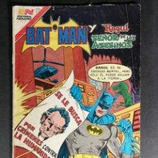 Tebeos: ORIGINAL BATMAN EDITORIAL NOVARO SERIE AVESTRUZ NUMERO 3-17 MÉXICO. Lote 148014774