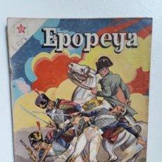 Tebeos: EPOPEYA N° 6 - ORIGINAL EDITORIAL NOVARO. Lote 148092698