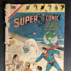Tebeos: ORIGINAL SUPERCOMIC SUPERMAN EDITORIAL NOVARO NÚMERO 33 MEXICO. Lote 148173030