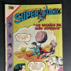 Tebeos: ORIGINAL SUPERCOMIC SUPERMAN EDITORIAL NOVARO NÚMERO 34 MEXICO. Lote 148173138