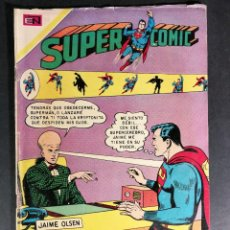 Tebeos: ORIGINAL SUPERCOMIC SUPERMAN EDITORIAL NOVARO NÚMERO 38 MEXICO. Lote 148173502