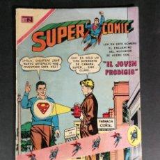 Tebeos: ORIGINAL SUPERCOMIC SUPERMAN EDITORIAL NOVARO NÚMERO 40 MEXICO. Lote 148173934