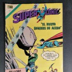 Tebeos: ORIGINAL SUPERCOMIC SUPERMAN EDITORIAL NOVARO NÚMERO 41 MEXICO. Lote 148174134