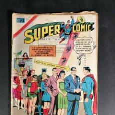 Tebeos: ORIGINAL SUPERCOMIC SUPERMAN EDITORIAL NOVARO NÚMERO 42 MEXICO. Lote 148174314