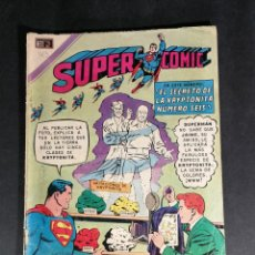 Tebeos: ORIGINAL SUPERCOMIC SUPERMAN EDITORIAL NOVARO NÚMERO 43 MEXICO. Lote 148174390