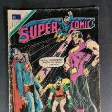 Tebeos: ORIGINAL SUPERCOMIC SUPERMAN EDITORIAL NOVARO NÚMERO 53 MEXICO. Lote 148174854