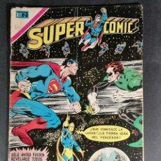 Tebeos: ORIGINAL SUPERCOMIC SUPERMAN EDITORIAL NOVARO NÚMERO 54 MEXICO. Lote 148174966