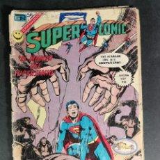 Tebeos: ORIGINAL SUPERCOMIC SUPERMAN EDITORIAL NOVARO NÚMERO 58 MEXICO. Lote 148175126