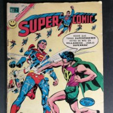 Tebeos: ORIGINAL SUPERCOMIC SUPERMAN EDITORIAL NOVARO NÚMERO 59 MEXICO. Lote 148175214