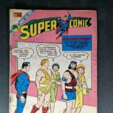 Tebeos: ORIGINAL SUPERCOMIC SUPERMAN EDITORIAL NOVARO NÚMERO 75 MEXICO. Lote 148175558