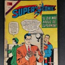 Tebeos: ORIGINAL SUPERCOMIC SUPERMAN EDITORIAL NOVARO NÚMERO 77 MEXICO. Lote 148175614
