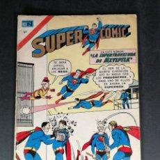 Tebeos: ORIGINAL SUPERCOMIC SUPERMAN EDITORIAL NOVARO NÚMERO 80 MEXICO. Lote 148176158