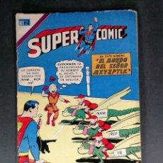 Tebeos: ORIGINAL SUPERCOMIC SUPERMAN EDITORIAL NOVARO NÚMERO 83 MEXICO. Lote 148176214
