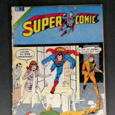 Tebeos: ORIGINAL SUPERCOMIC SUPERMAN EDITORIAL NOVARO NÚMERO 86 MEXICO. Lote 148176426