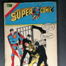 Tebeos: ORIGINAL SUPERCOMIC SUPERMAN EDITORIAL NOVARO NÚMERO 88 MEXICO. Lote 148176518