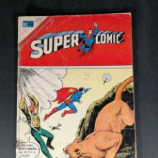 Tebeos: ORIGINAL SUPERCOMIC SUPERMAN EDITORIAL NOVARO NÚMERO 89 MEXICO. Lote 148176570