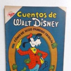 Tebeos: CUENTOS DE WALT DISNEY N° 121 - CÓMO SE HIZO FAMOSO TRIBILÍN - ORIGINAL EDITORIAL NOVARO. Lote 148398578