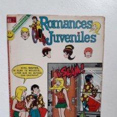 Tebeos: ROMANCES JUVENILES N° EXTRAORDINARIO - ORIGINAL EDITORIAL NOVARO. Lote 148562890