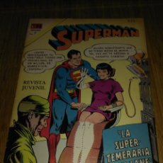 Tebeos: SUPERMAN NOVARO Nº 833. Lote 148644118