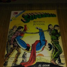 Tebeos: SUPERMAN NOVARO Nº 877. Lote 148644734