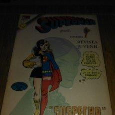 Tebeos: SUPERMAN NOVARO Nº 883. Lote 148645578