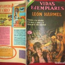 Tebeos: VIDAS EJEMPLARES Nº 333. LEON HARMEL. EDITORIAL NOVARO 1971.. Lote 148916438