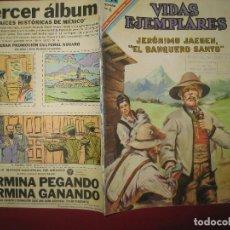 Tebeos: VIDAS EJEMPLARES Nº 247. JERONIMO JAEGEN, EL BANQUERO SANTO. EDITORIAL NOVARO 1967. . Lote 148944742