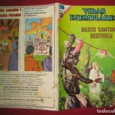 Tebeos: VIDAS EJEMPLARES Nº 240. BEATO SANTIAGO BERTHIEU. EDITORIAL NOVARO 1967. . Lote 148948698