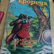 Tebeos: EPOPEYA LAS ZARPAS DEL OSO (LAS CRUZADAS CAP. 1) Nº 14 1 JULIO 1959. Lote 149354110