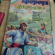 Tebeos: EPOPEYA BABILONIA Nº 149 27 JUNIO 1970. Lote 149356926