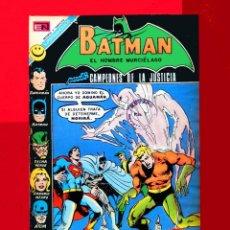 Tebeos: BATMAN PRESENTA: CAMPEONES DE LA JUSTICIA! - Nº 645 - 1972 - ORIGINAL - EDIT. NOVARO-DIFICIL. Lote 150291246