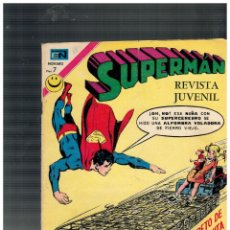 Tebeos: SUPERMÁN Nº 884 NOVARO,1972. BUENO.. Lote 150700550