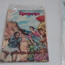 Tebeos: EPOPEYA - NUMERO 18 - LA CARRERA DE MARATON. Lote 150851230