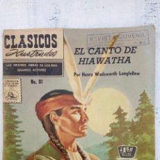 Tebeos: CLÁSICOS ILUSTRADOS Nº 82 - 1959. Lote 151327338