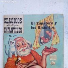 Tebeos: CLÁSICOS ILUSTRADOS Nº 45 - 1958 - EL ZAPATERO Y LOS ENANITOS - MUY BUENA CONSERVACIÓN. Lote 151327986