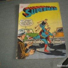 Tebeos: SUPERMAN Nº 53. Lote 151366822