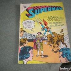 Tebeos: SUPERMAN Nº 32. Lote 151367142