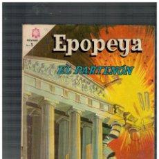 Tebeos: EPOPEYA Nº 98. NOVARO,1966.. Lote 152026334