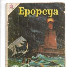 Tebeos: EPOPEYA, EL FARO DE ALEJANDRÍA, Nº 35. AÑO 1961. EDICIONES ER.. Lote 153814910