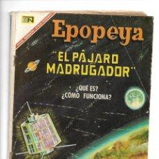 Tebeos: EPOPEYA, EL PÁJARO MADRUGADOR, Nº 107. AÑO 1967. EDITORIAL NOVARO, S. A.. Lote 153908766