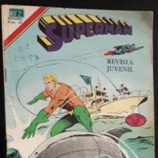 Tebeos: SUPERMAN - 1157 - NOVARO - AQUAMAN. Lote 155431710