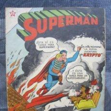 Tebeos: SUPERMAN N. 139. ERSA NOVARO 1958. TEBEO ORIGINAL. Lote 155792218