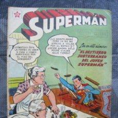 Tebeos: SUPERMAN N. 144. ERSA NOVARO 1958. TEBEO ORIGINAL. Lote 155792274