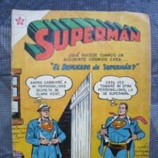 Tebeos: SUPERMAN N. 151. ERSA NOVARO 1958. TEBEO ORIGINAL. Lote 155792322