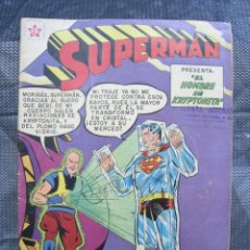 Tebeos: SUPERMAN N. 235. ERSA NOVARO 1960. TEBEO ORIGINAL. Lote 155793058