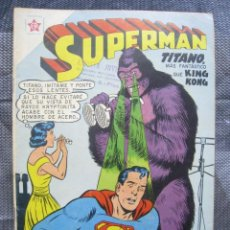 Tebeos: SUPERMAN N. 219. ERSA NOVARO 1959. TEBEO ORIGINAL. Lote 155793142