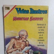 Tebeos: VIDAS ILUSTRES N° ESPECIAL (MAHATMA GANDHI) - ORIGINAL EDITORIAL NOVARO. Lote 155890294
