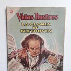 Tebeos: VIDAS ILUSTRES N° 85 - ORIGINAL EDITORIAL NOVARO. Lote 155891254
